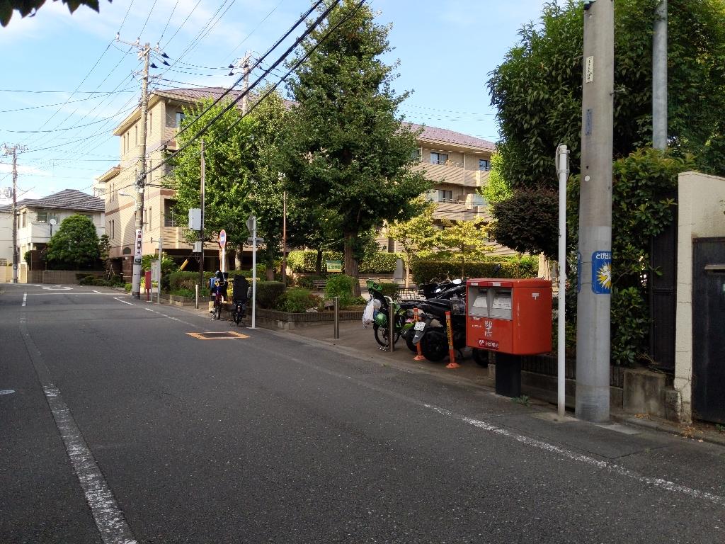 ポスト写真 :  : チョコレート公園の前 : 東京都目黒区目黒本町二丁目3-16