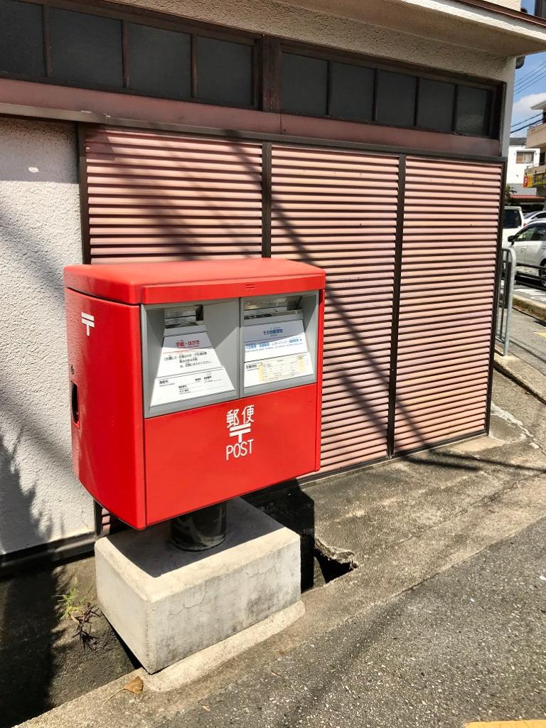ポスト写真 :  : 上野坂北交差点 : 大阪府豊中市上野西三丁目17-30