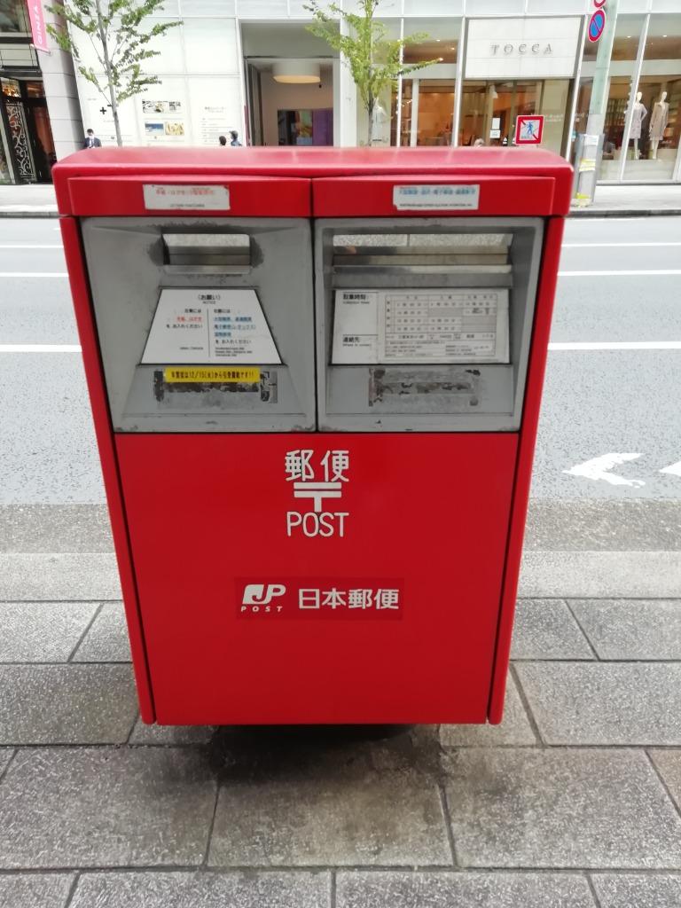 ポスト写真 :  : 三菱UFJ銀行京橋支店 : 東京都中央区銀座一丁目7-5
