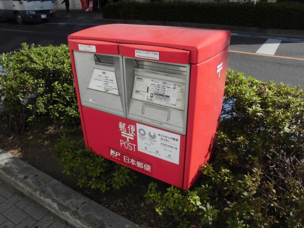 ポスト写真 :  : 南浦和駅東側 : 埼玉県さいたま市南区南浦和二丁目36-15