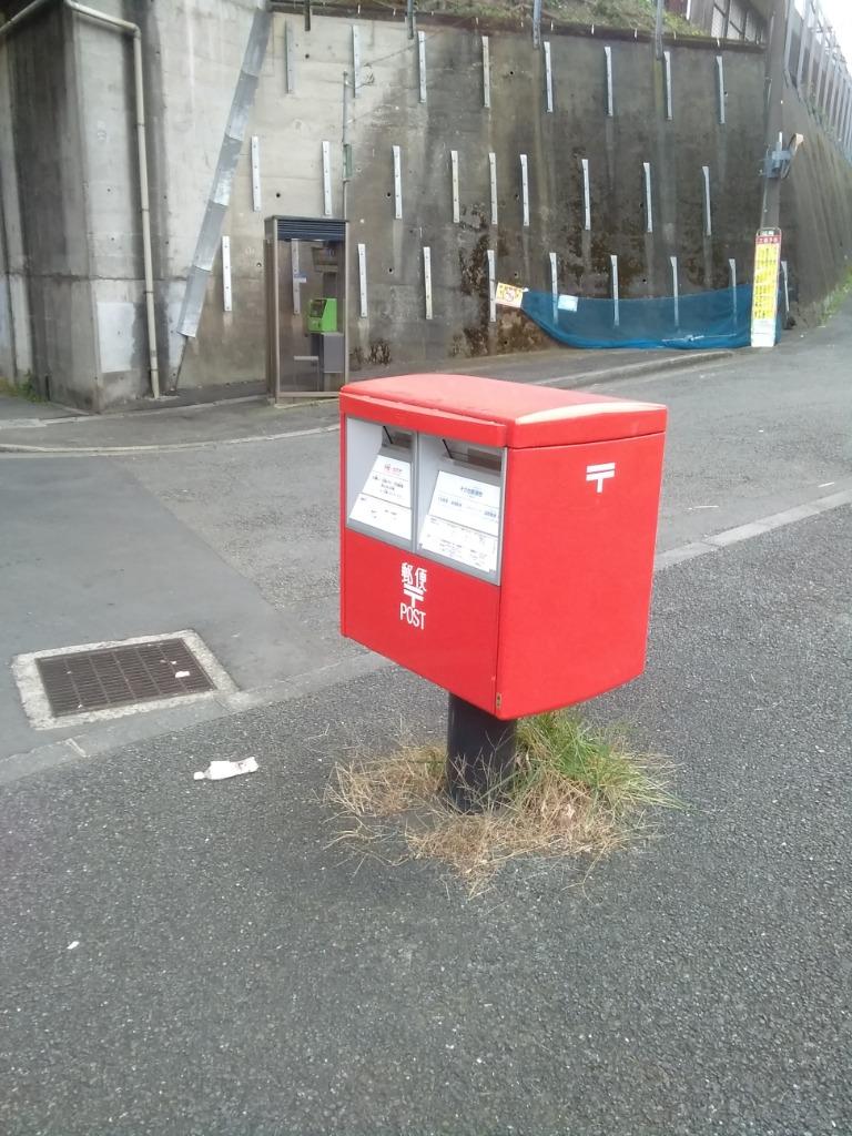 ポスト写真 :  : 山崎バス停向かい : 神奈川県横浜市保土ケ谷区上菅田町25