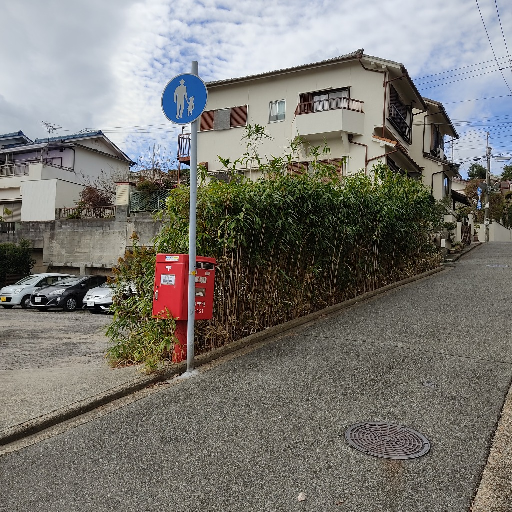 ポスト写真 :  : 千鳥が丘二丁目 駐車場角 : 兵庫県神戸市垂水区千鳥が丘二丁目