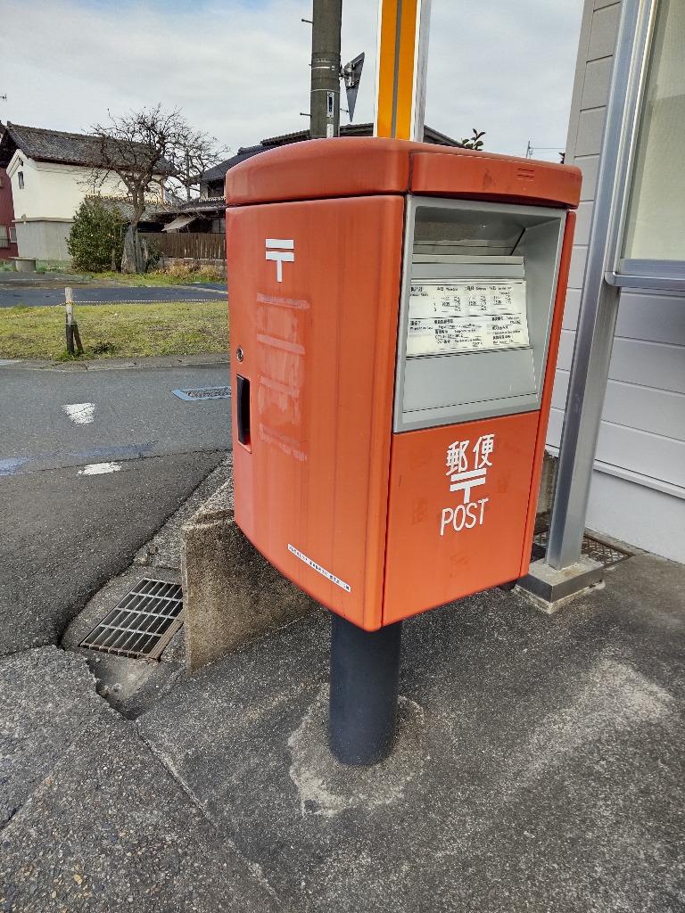 ポスト写真 :  : 舞鶴森郵便局の前 : 京都府舞鶴市森1036