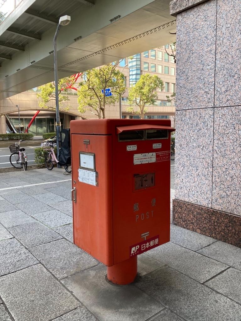 ポスト写真 :  : スターバックス横浜ランドマークプラザ店前 : 神奈川県横浜市西区みなとみらい二丁目2