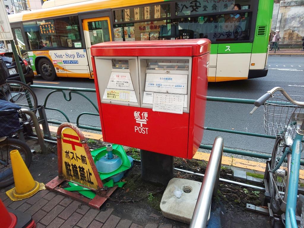 ポスト写真 :  : JR亀戸駅前 : 東京都江東区亀戸五丁目1-1