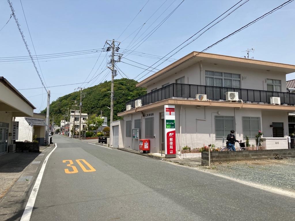 郵便局写真 :  : 仁科郵便局 : 静岡県賀茂郡西伊豆町仁科388-7