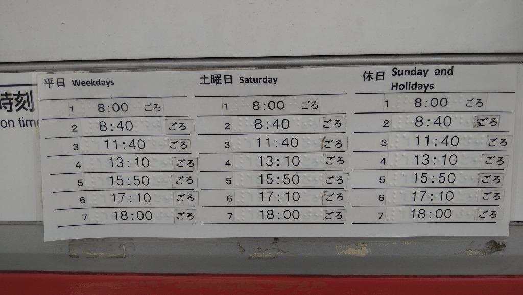 ポスト写真 : 19時、20時の取集がなくなりました。 : 名取郵便局の前 : 宮城県名取市飯野坂一丁目2-3