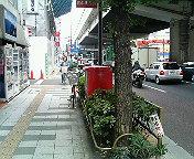 ポスト写真 : 1159018182.jpg : 駒沢2-6 : 東京都世田谷区駒沢二丁目6-1