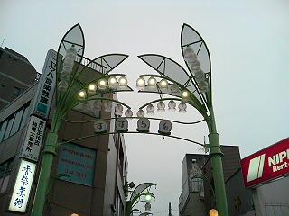 ポスト写真 : DSC00396.JPG : 南阿佐谷すずらん通り入口 : 東京都杉並区阿佐谷南一丁目10