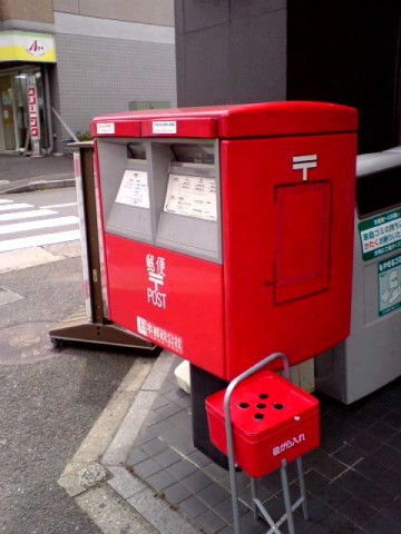 ポスト写真 : 写真を撮りました。 : センター南デンタルオフィスの前 : 神奈川県横浜市都筑区茅ヶ崎南五丁目1-53