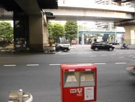ポスト写真 : ダブルで写ってるぜ : ファミリーマートアークヒルズ前店前 : 東京都港区六本木二丁目2-8