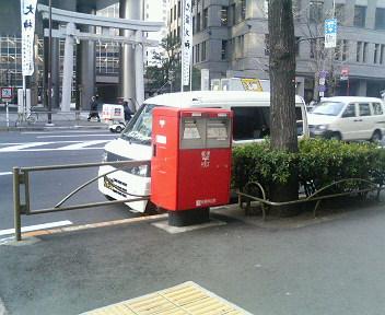 ポスト写真 : P1000076.JPG : ORALE(オラレ)の前 : 東京都港区虎ノ門一丁目15-16