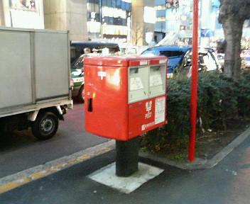 ポスト写真 : P1000267.JPG : 外苑前郵便局の前 : 東京都港区南青山二丁目27-23