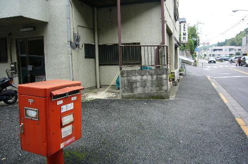 ポスト写真 : 無題 : 山崎バス停向かい : 神奈川県横浜市保土ケ谷区上菅田町25