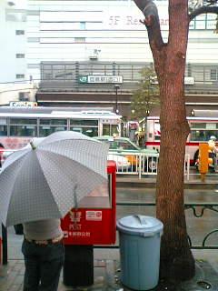 ポスト写真 : めぐろ西口(東急バスのバスチラ) : 目黒駅西口向かい : 東京都品川区上大崎二丁目27-3