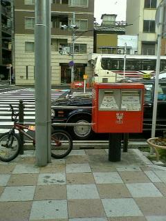 ポスト写真 : img438.jpg : たばこ丸金 : 東京都台東区西浅草三丁目18-6