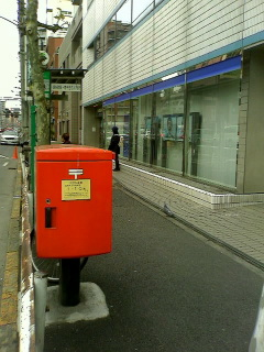 ポスト写真 : img440.jpg : みずほ銀行千束町支店前 : 東京都台東区浅草三丁目11-1