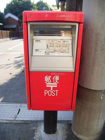 ポスト写真 : お顔 : ワタキューオフィス機器向かい : 三重県桑名市西矢田町18