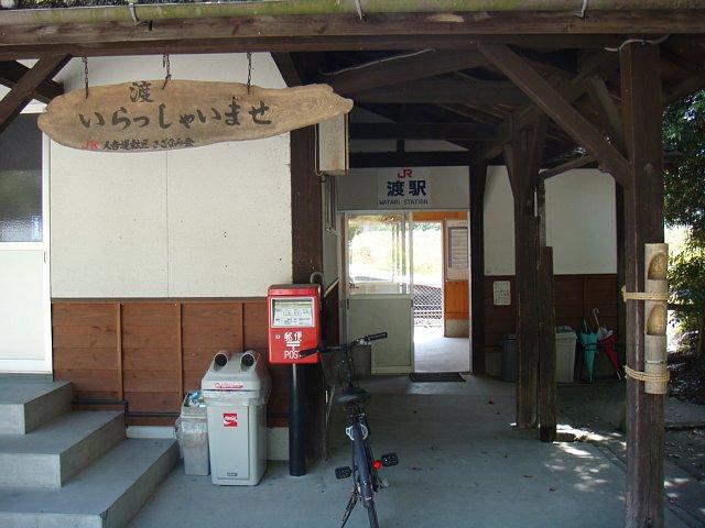 ポスト写真 : 無題 : 渡駅前 : 熊本県球磨郡球磨村渡乙1625-2