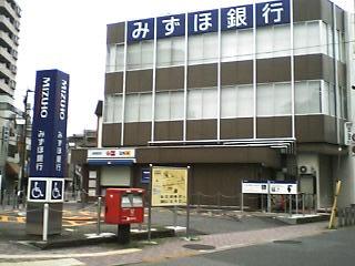 ポスト写真 : 画像追加します : みずほ銀行志村支店前 : 東京都板橋区志村二丁目1