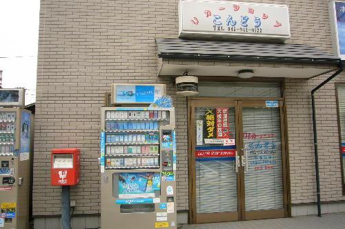 ポスト写真 :  : そば天丸 : 神奈川県横浜市都筑区池辺町1720-1