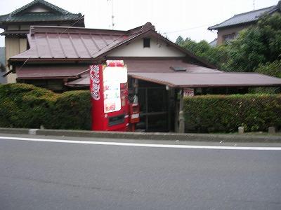撤去ポスト写真 :  : 富里市日吉倉 浅野商店前 : 千葉県富里市日吉倉394