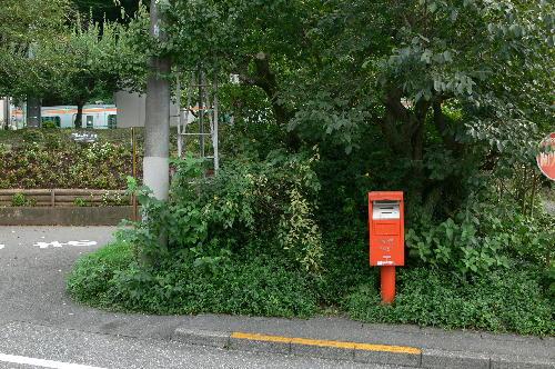 ポスト写真 :  : JR日向和田駅前 : 東京都青梅市日向和田三丁目694