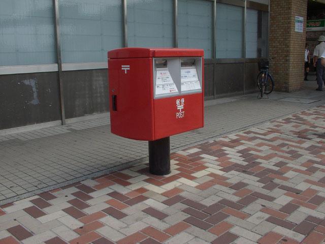 ポスト写真 : 名谷駅前2(2007/09/23) : 神戸市営地下鉄名谷駅前 : 兵庫県神戸市須磨区中落合二丁目