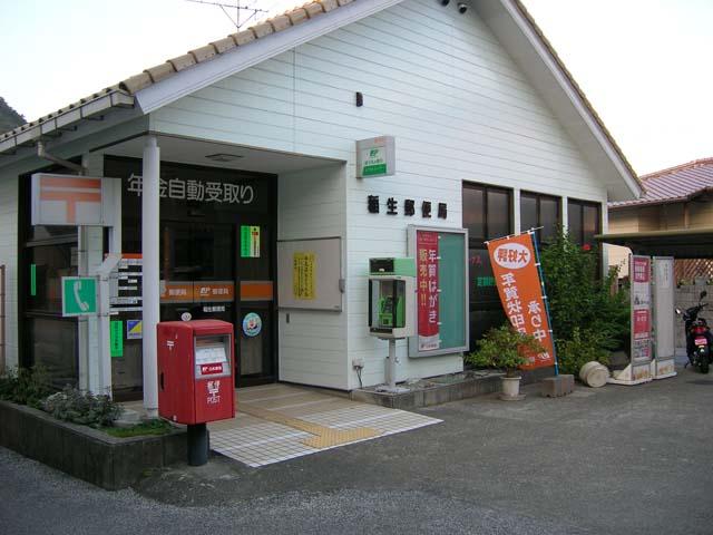 ポスト写真 : 稲生郵便局の前 : 稲生郵便局の前 : 高知県南国市稲生730-1