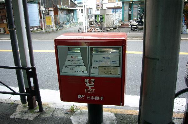 ポスト写真 :  : 臨海セミナー汐入校前 : 神奈川県横須賀市汐入町二丁目39