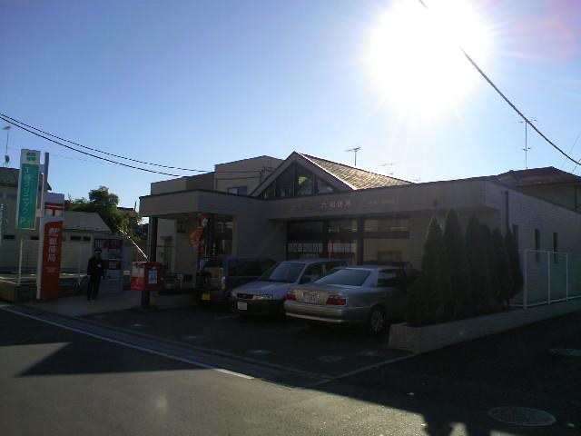 ポスト写真 :  : 大宮三橋六郵便局の前 : 埼玉県さいたま市西区三橋六丁目160-1