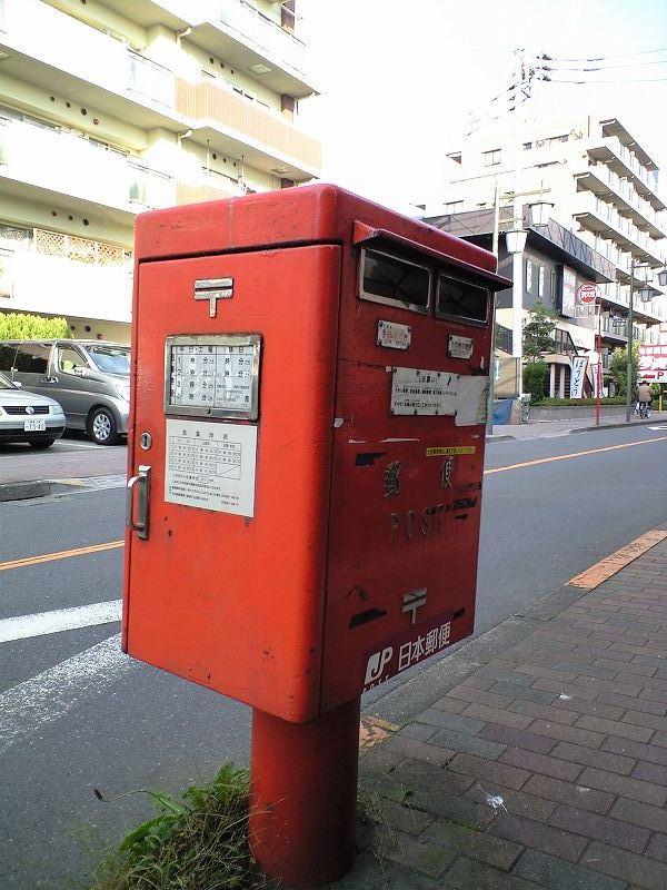ポスト写真 : 2007-11-26 : 旧・梶野たばこ店前 : 東京都板橋区常盤台三丁目9