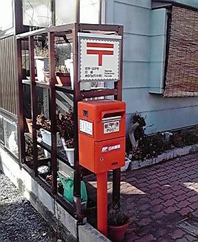 ポスト写真 : 笹賀 民家前02(2007/12/06撮影) : 笹賀 民家前 : 長野県松本市笹賀
