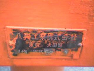 ポスト写真 : 2007年12月12日撮影 : 高蔵寺石尾台郵便局の前 : 愛知県春日井市石尾台一丁目2