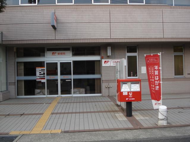 ポスト写真 : 須磨郵便局 : 須磨郵便局の前 : 兵庫県神戸市須磨区鷹取町二丁目