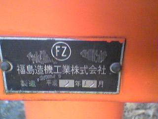 ポスト写真 : 2007年12月16日撮影 : こばやし歯科前 : 愛知県春日井市中央台六丁目7-1