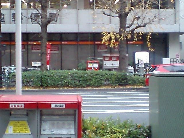ポスト写真 : 杉並郵便局の前 : 杉並郵便局の前 : 東京都杉並区成田東四丁目38-14
