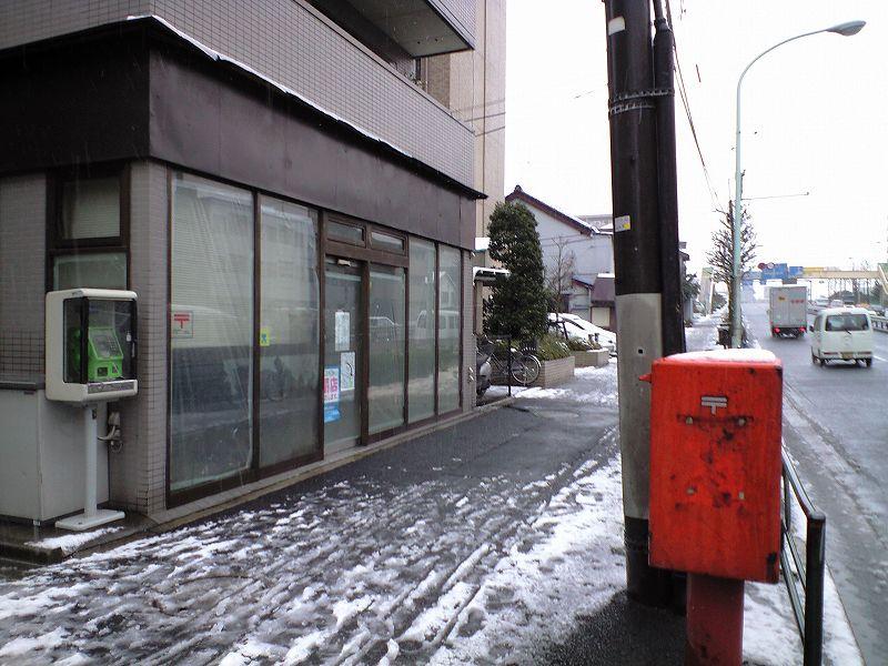 ポスト写真 : 2008-02-03 : 大森北住宅むかい : 東京都大田区大森西一丁目6-6