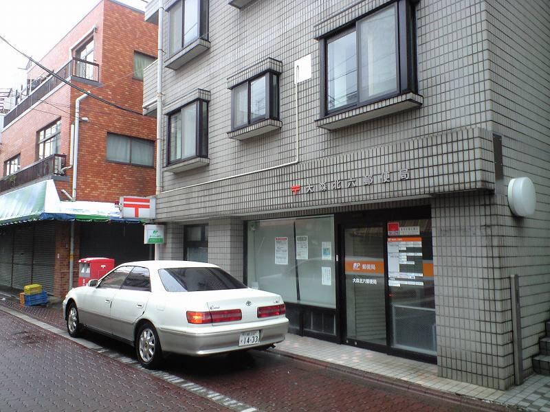 郵便局写真 : 2008-02-03 : 大森北六郵便局 : 東京都大田区大森北六丁目2-11