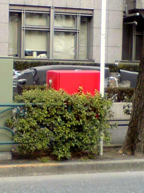 ポスト写真 : 車道から撮影しました。 : 杉並区役所の前 : 東京都杉並区阿佐谷南一丁目15