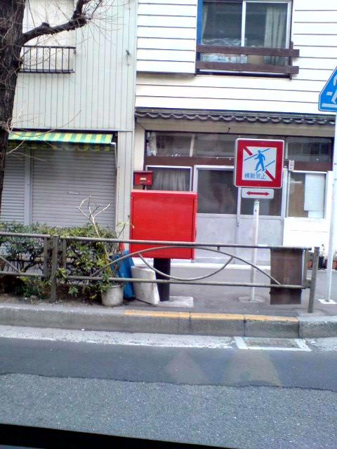 ポスト写真 :  : YAMAHA VMG大原西側 : 東京都杉並区和泉一丁目4
