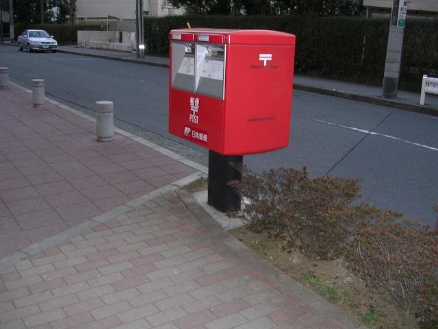 ポスト写真 : 2008/02/20撮影 : 千葉ファミリータウン : 千葉県千葉市美浜区幸町一丁目3-3