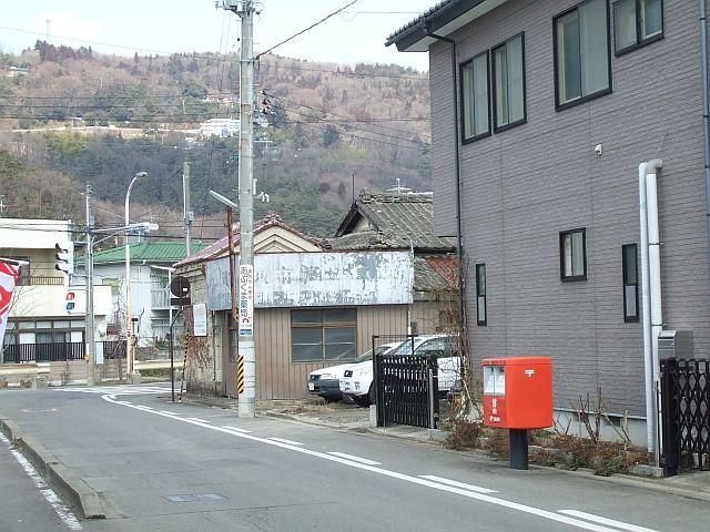 ポスト写真 : はが : 芳賀事務所ちかく : 福島県福島市山下町2-9