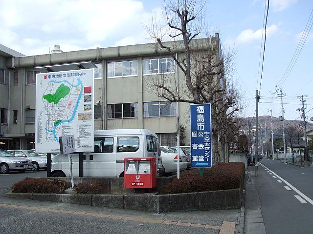 ポスト写真 :  : 福島市公会堂入口 : 福島県福島市松木町