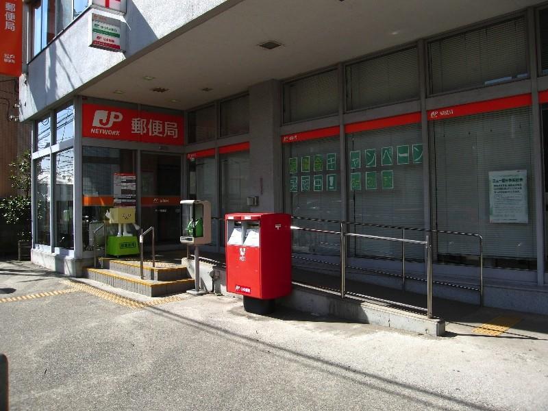 ポスト写真 : 松戸郵便局前(080224) : 松戸郵便局の前 : 千葉県松戸市松戸1743-8