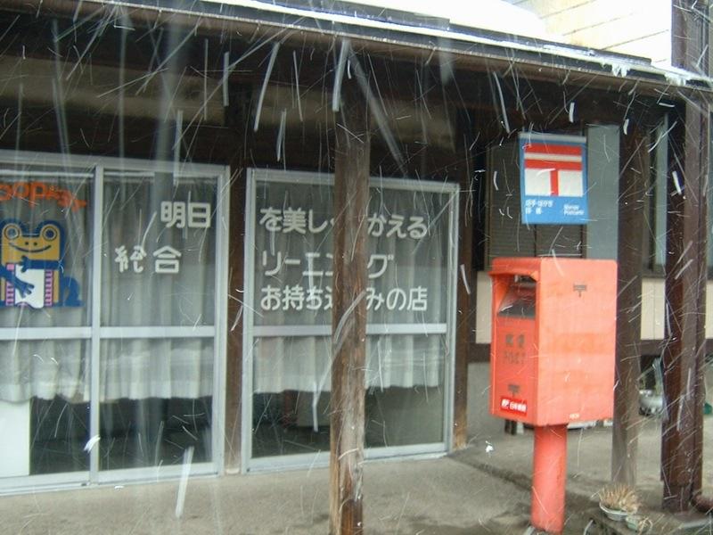ポスト写真 : いせや前 : 土肥商店 : 新潟県上越市仲町二丁目1-6