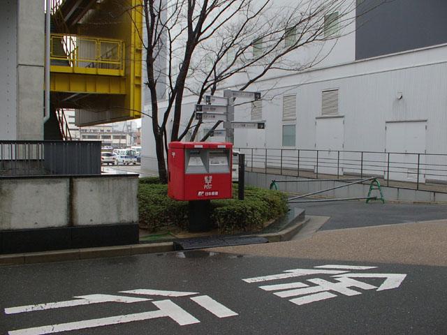 ポスト写真 : KRP西2(2008/03/14) : 京都リサーチパーク6号館と7号館の間 : 京都府京都市下京区中堂寺粟田町93