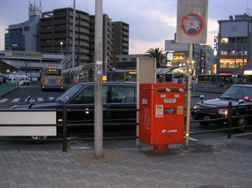 ポスト写真 : 阪急茨木市駅 : 阪急茨木市駅西口 : 大阪府茨木市永代町3