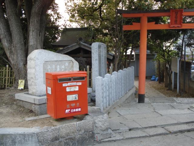 ポスト写真 : 2008.04.13撮影 : 関守稲荷神社 : 兵庫県神戸市須磨区関守町一丁目3
