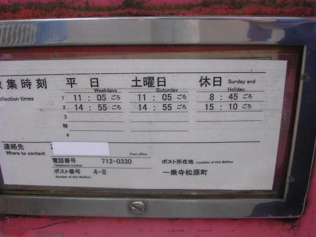 ポスト写真 :  : 洛和デイセンター修学院 : 京都府京都市左京区一乗寺松原町75